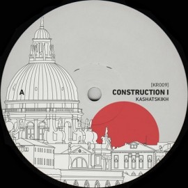 KI.MI & DAN GOUL***CONSTRUCTION I